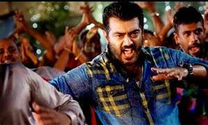 Adhaaru Adhaaru HD Video Song