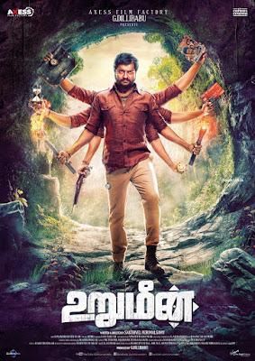 Urumeen (2015) Tamil Movie DVDScr HD Movie Download