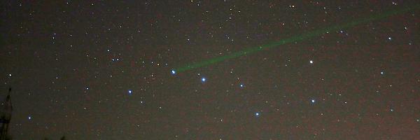 Персеиды - 2008 (Поездка в Звенигородскую Обсерваторию) | Фото 2
