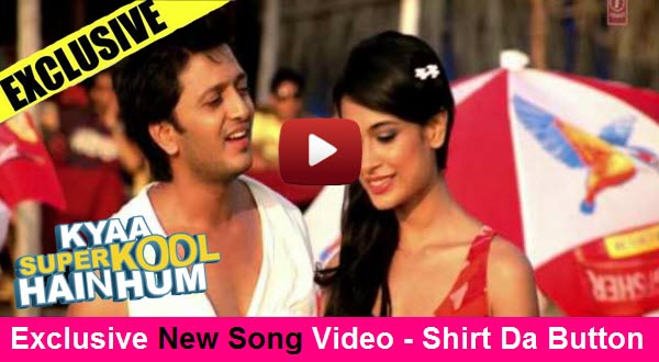 Shirt Da Button Lyrics & Video - Kailash Kher