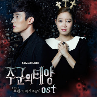 V.A - The Master's Sun (주군의 태양) OST Part.3
