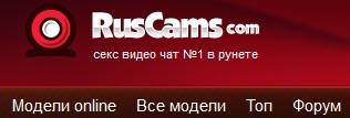рускамс онлайн