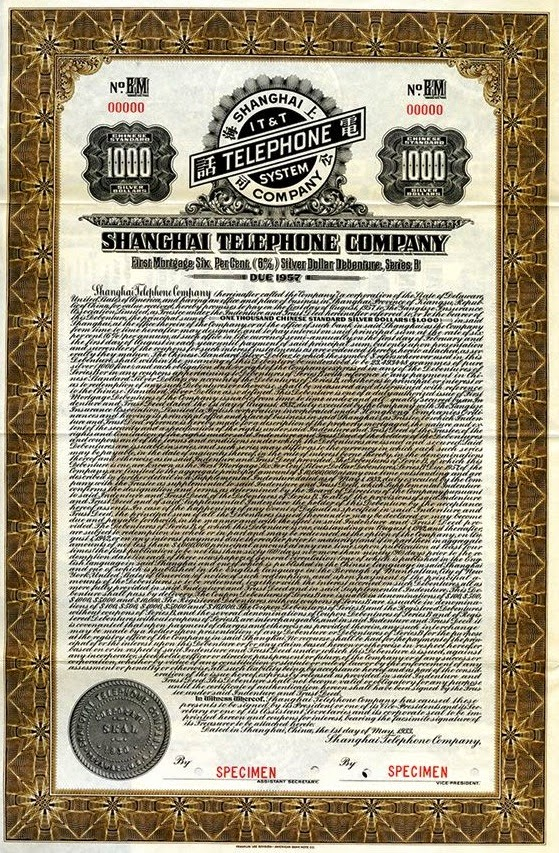 Bond certificate from Shanghai Telephone Company with  IT&T System logo expressed in Silver Dollars