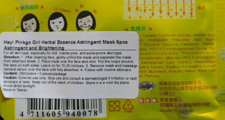 Hey! Pinkgo Girl Herbal Essence Astringent Mask instructions ingredients