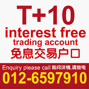 T + 10 interest free account