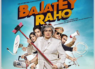 Bajatey_Raho_Movie_Download
