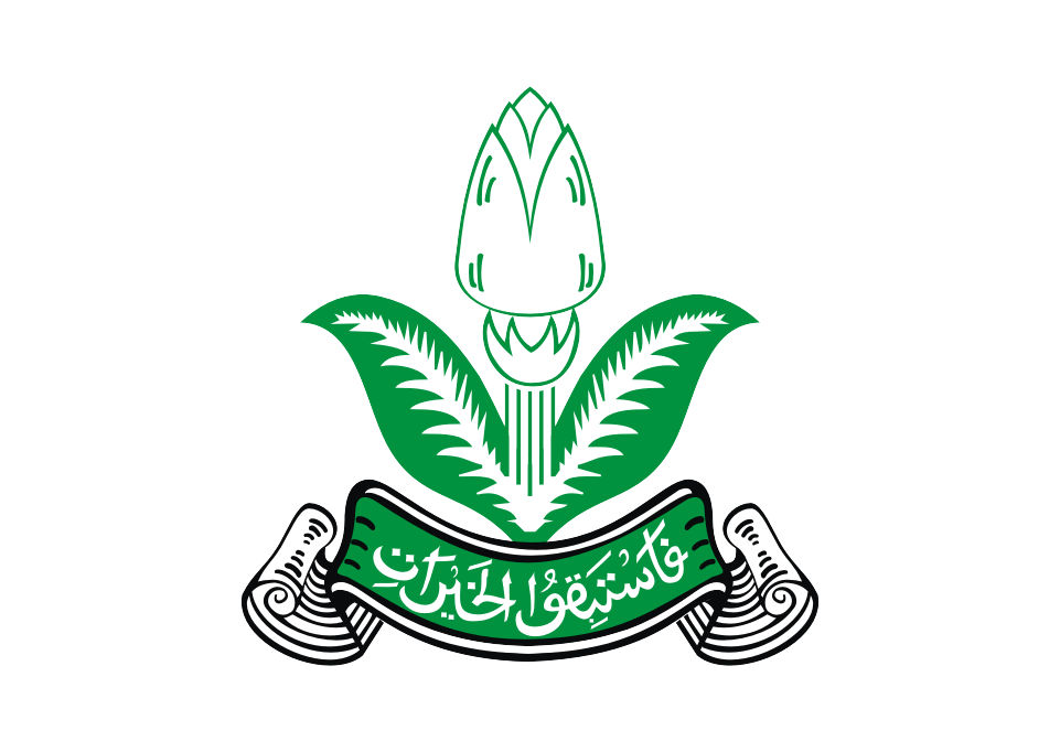 Download Logo Pemuda Muhammadiyah Vector