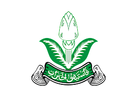 Pemuda Muhammadiyah Logo Vector download free