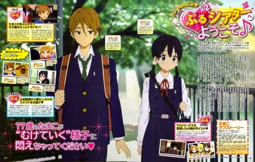 Tamako Love Story Movie Subtitle Indonesia