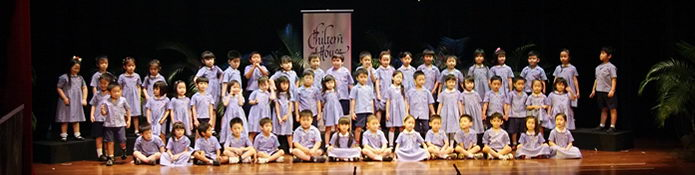 Chiltern House Preschool