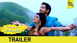 Seethamma Andalu Ramayya Sitralu Movie Trailer _ Raj Tarun _ Gopi Sunder _ Telugu Filmnagar