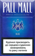 Pall Mall Lights (Blue)