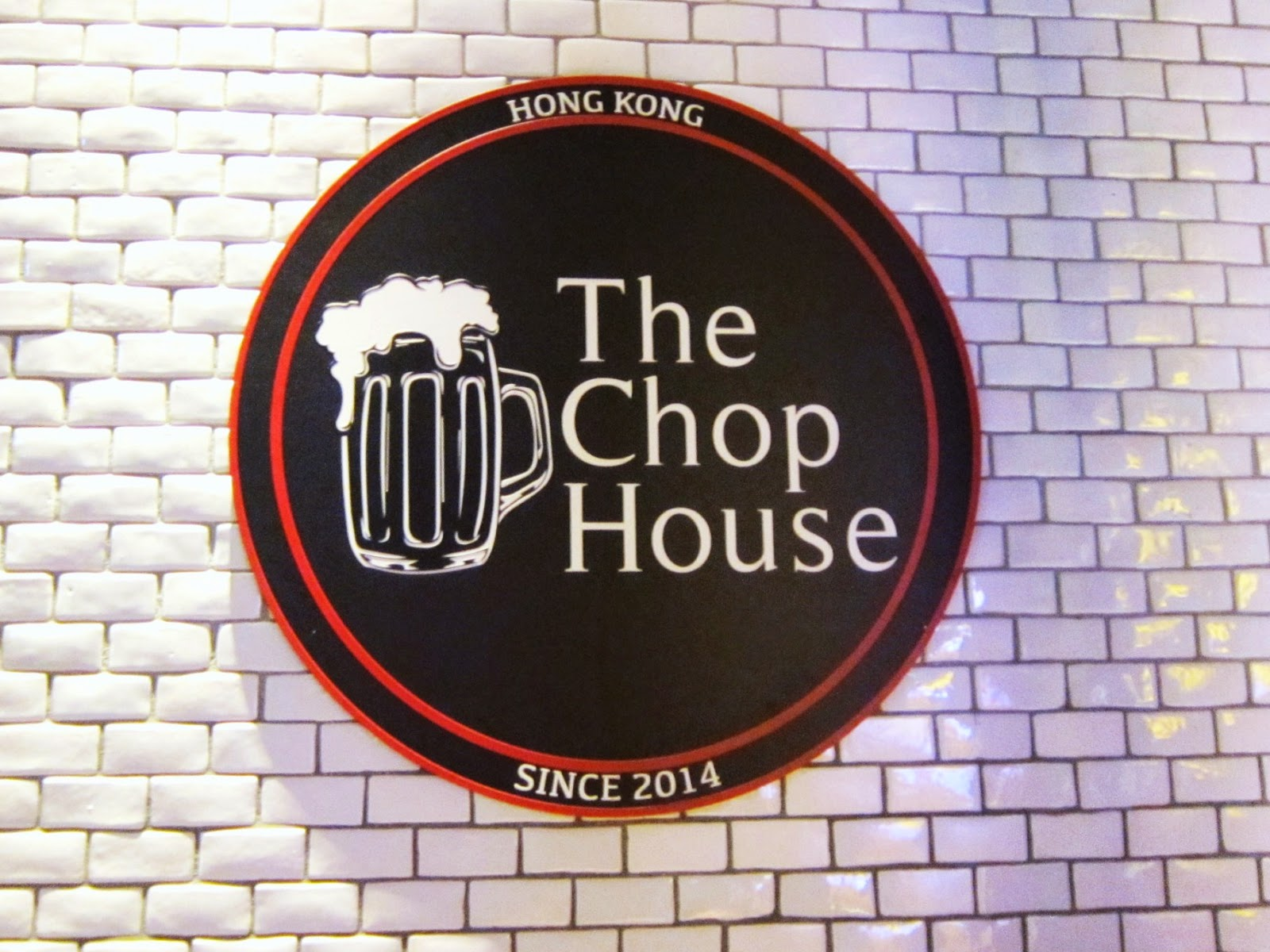 The Chop House - 豬扒,不一定是醜的