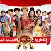 مسرح مصر الحلقة 11 التواصل الاجتماعى
