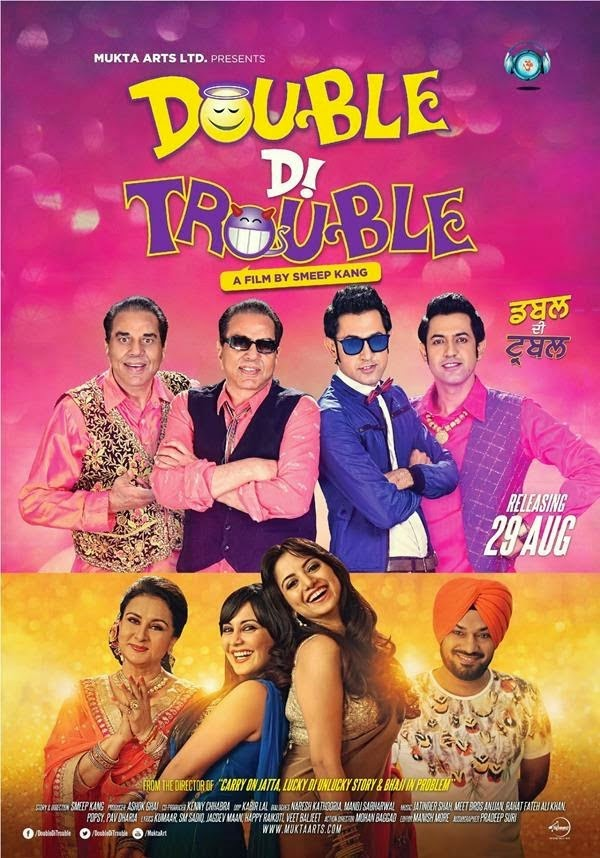 Aisi Mulaqaat - Rahat Fateh Ali Khan - Song Lyrics - Double di Trouble | MP3 VIDEO DOWNLOAD