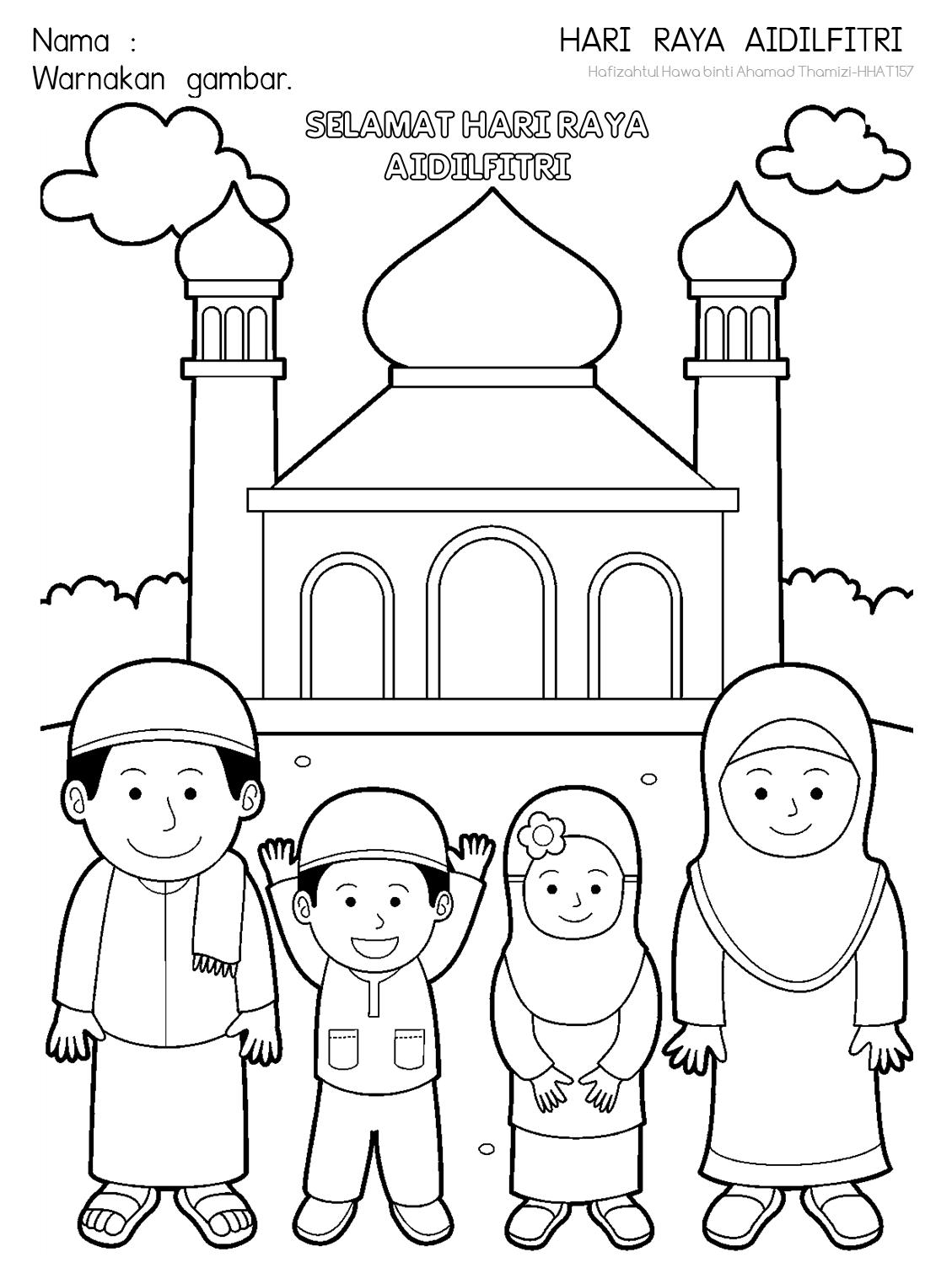Cikgu Fieza (HHAT157): Perayaan (Hari Raya Aidilfitri)