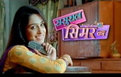 All Tv Serial Title Song Free Download ubertjes Sasural-Simar-Ka1