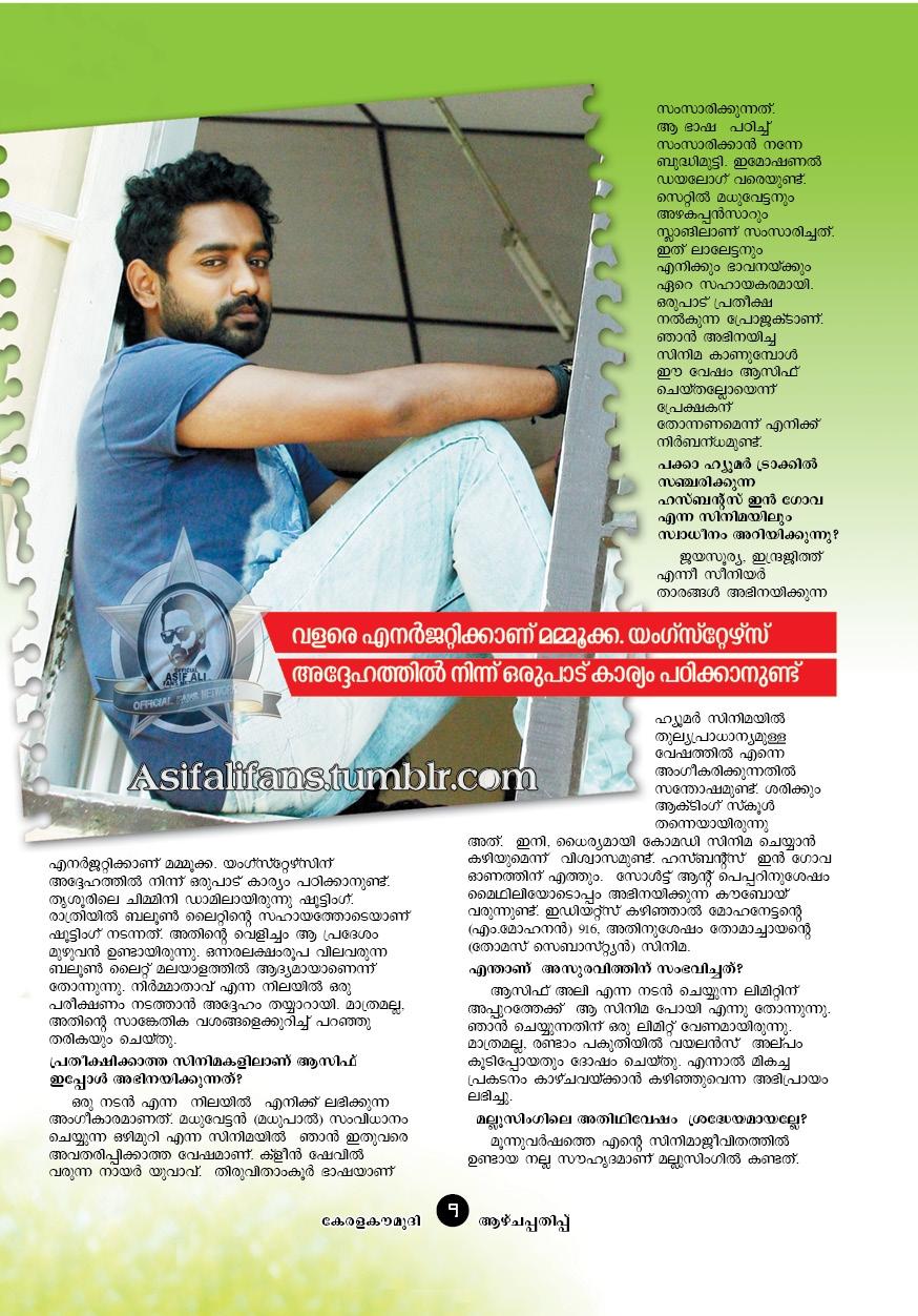 Kerala Kaumudi Epaper Todays Kerala Kaumudi Malayalam Newspaper