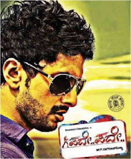 Pade Pade (2012) Kannada Mp3 Songs Free Download