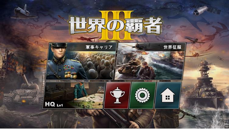 九州よりiをこめて nainouの戦略シミュレーション攻略