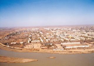 Город Байконур