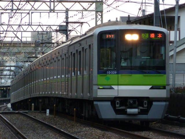 京王電鉄 快速 橋本行き5 都営10-300形
