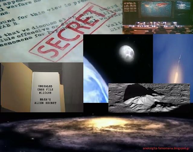 Η απόδειξη ότι οι εξωγήινοι υπάρχουν( Μυστικα αρχεια NASA)
