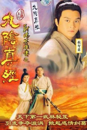 The Mystery Of The Condor Heroes 1993 movie poster