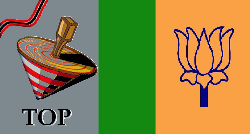 MDMK-BJP_alliance