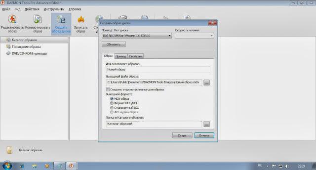 DAEMON Tools Pro Advanced 5.3.0.0359 Español