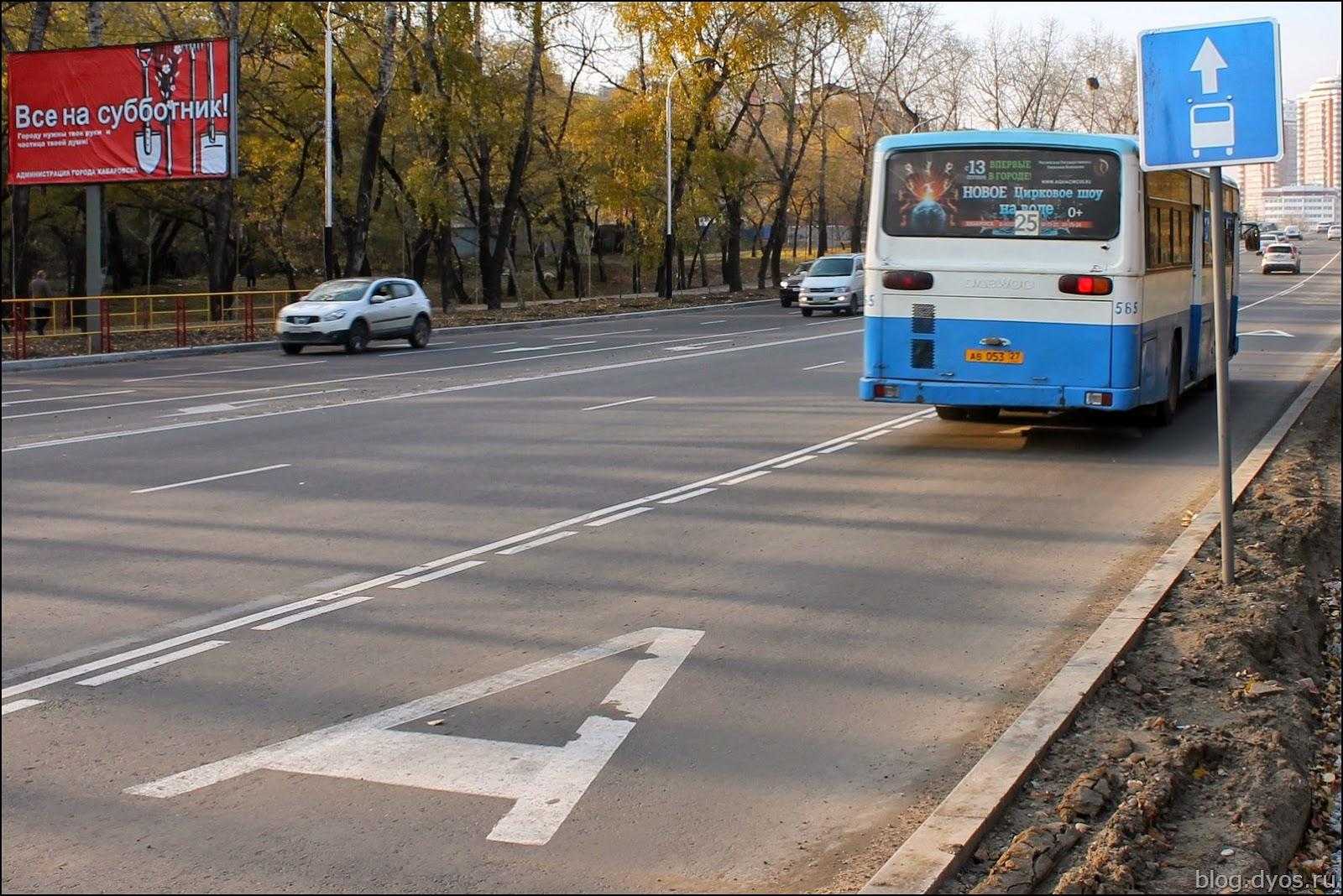 Сколько штраф за автобусную полосу 2018