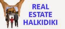 Real Estate Halkidiki