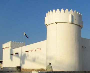 All About Qatar Tourism Doha Fort Museum Al Koot Fort