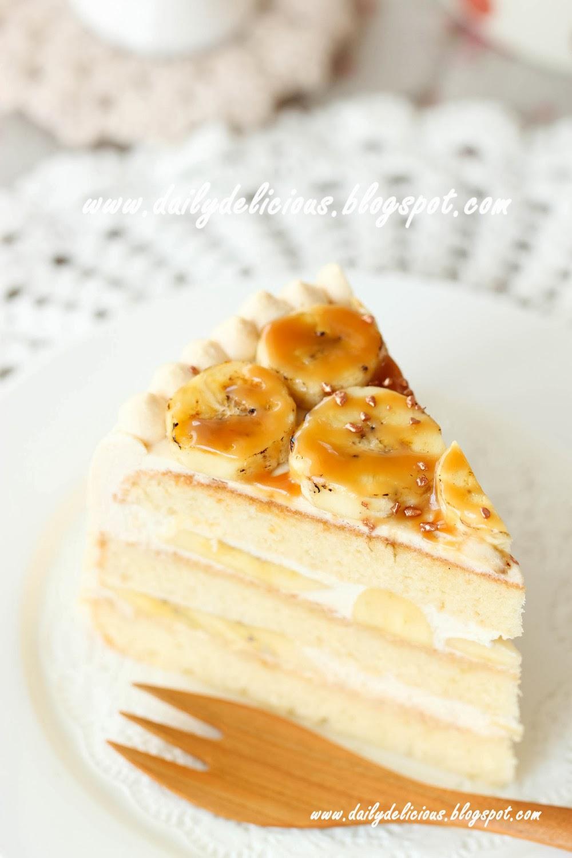 Easy Banana Caramel Cake Recipe