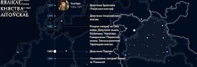 Interaktivnaja karta stanovlenija Belarusi.
