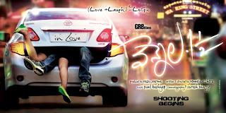 Vennela 1 1/2 (2012) Mediafire Mp3 Telugu movie Songs download{ilovemediafire.blogspot.com}