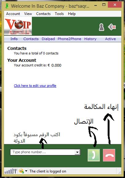 VoipSoftClient