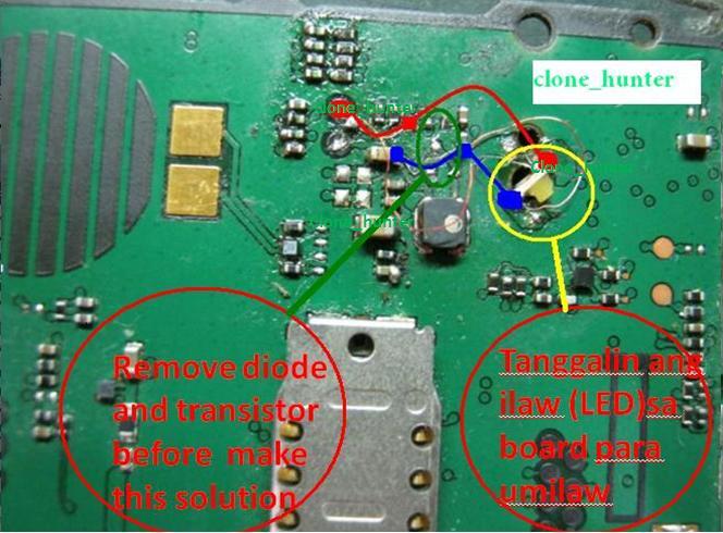 Nokia 1280 Light Solution