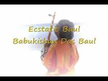 Ecsatic Baul
