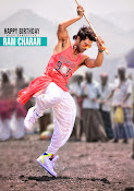 Ram Charan photos from Govindhudu Andarivadele-thumbnail-3