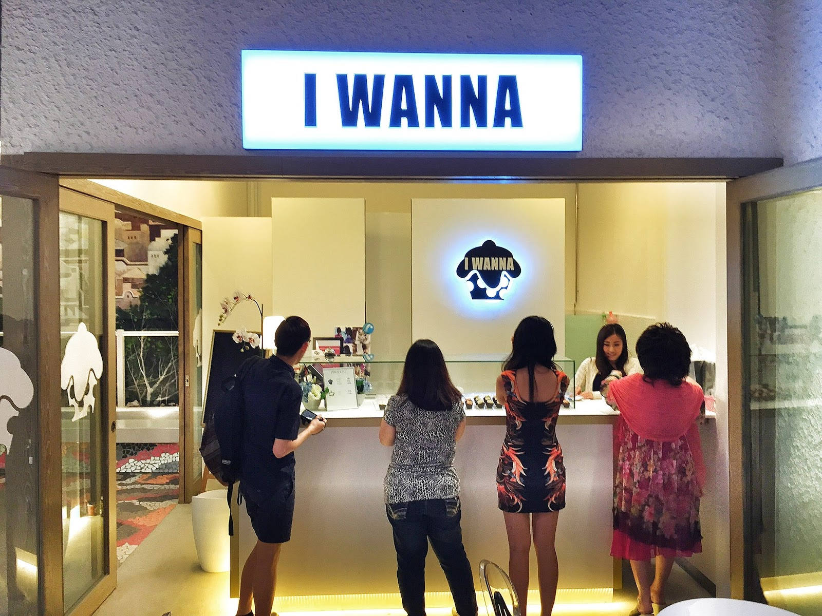 I Wanna Cupcakes - Orchard Central