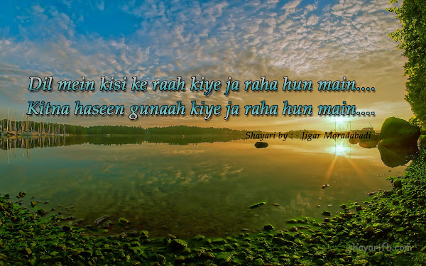 Khoobsurat shayari wallpapers