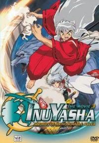 inuyasha-la-espada-conquistadora