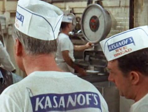 La panadería Kasanof's en Charly - Cine de Escritor