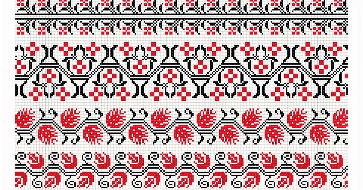 Semne Cusute Romanian Traditional Motifs Moldova Vaslui Negresti