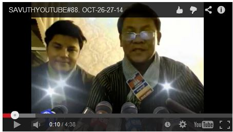http://kimedia.blogspot.com/2014/10/mr-heng-thal-savuth-interviewing.html