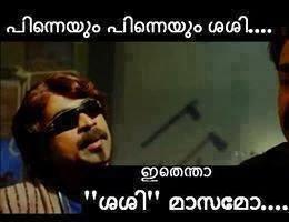 Pinneyum pinneyum sasi - ithentha sasi maasamo - Suraj venjarammodu comedy scene