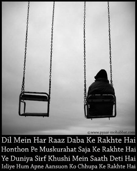 Yeh Duniya Heart Touching Sad Shayari