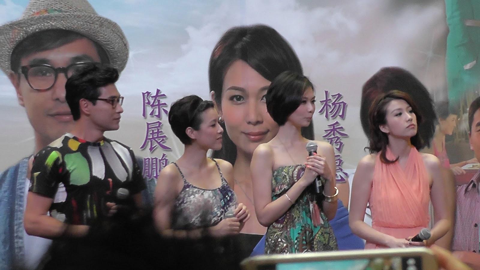 elaine yiu outbound love - photo #11