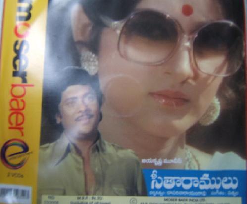 Seeta Ramulu movie